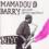 Recomendaciones musicales de Guinea, Madagascar y Etiopía