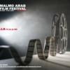 La interculturalidad sueca: Festival de Malmo