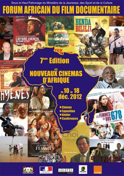 Cine documental en las calles de Niamey
