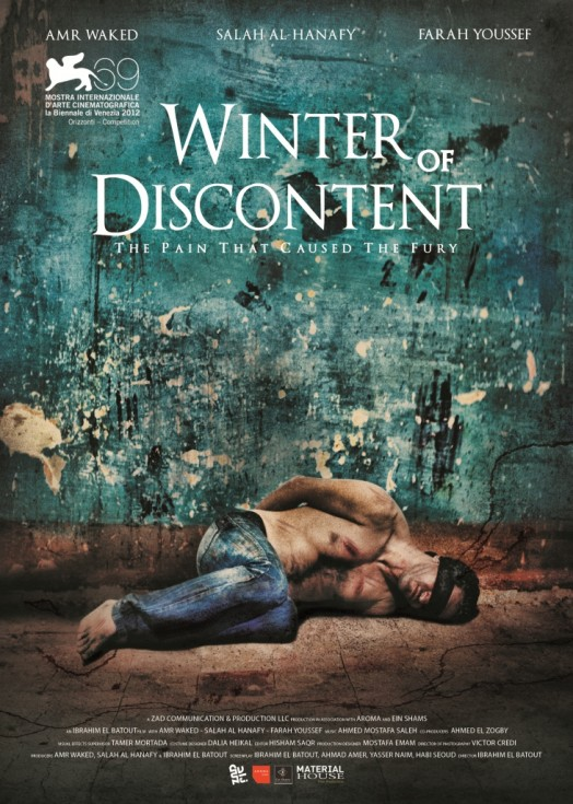 Cartel oficial de 'Winter of Discontent' del director