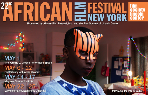 2015-NYAFF-Featured-Image