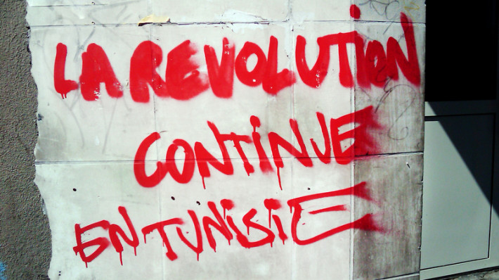Tunisia_revolution