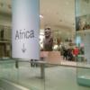 África en los sótanos del British Museum