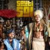 África: banda sonora 2015 (X)