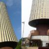 Cinco edificios para rascar el cielo africano