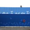 """Bahia Shehab: """"Cuando pinto en árabe es poesía y eso llama al diálogo"""""""
