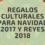 Regalos culturales para Navidad 2017 y Reyes 2018