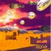 Breve historia de la música electrónica marroquí